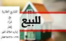 للبيع بيت حكومي في فهدالاحمد زوايه وارتداد