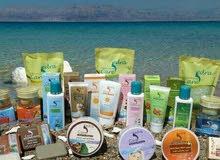 بيع منتجات البحر الميت