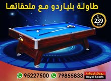 For Sale : Pool Table American Style