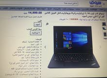 Lenovo Thinkpad 14'' core i7 8 GB Ram 2 GB VGA