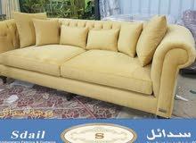 خدمه عملاء sdail33