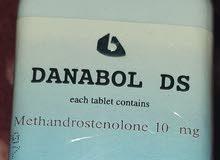 الحبة 3 جنيه لفترة لمحدودة Danabol 10mg دينابول