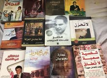 للبيع مجموعه من الكتب