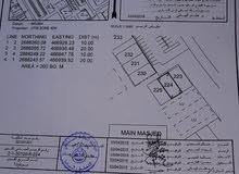 للبيع ارض تجاريه 200 متر صحار مويلح المربع 6 موقع ممتاز