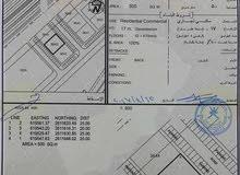 للبيع أرض سكني تجاري الموقع ( الخوض7 ) ولاية السيب.