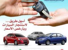 تأجير سيارات بأرخص الاسعار/ تأمين شامل / عداد مفتوح 99007748
