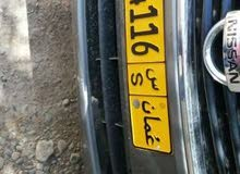 number plate 44116 s for sale