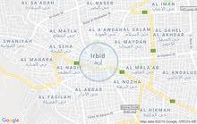شقه للايجار 150متر ط ثالث قرب دوار القبه