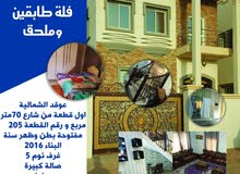 5 Bedrooms rooms More than 4 Bathrooms bathrooms apartment for sale in DhofarSalala