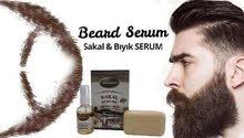 علاج تركي اصلي وقوي جدا لانبات وتعبئة فراغات شعر اللحية وتكثيفها