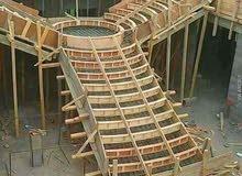 بناء هيكل وكامل التشطيبات( والكورنيش هديه للمنزل)