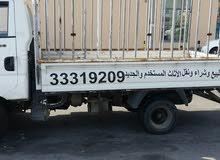 أبو حسين لنقل العفش وفك وتركيب الاثاث