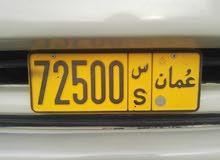 رقم سيارة للبيع 72500 س