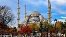 شركة سمارت للسياحة في تركيا