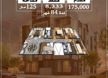 ادفع 20% وامتلك شقة في التجمع الخامس باقل سعر للمتر في القاهرة الجديدة .