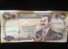 250دينار عراقيه من سنة1995 صورة صدام حسين عليها. للبيع