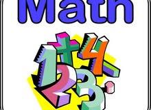 معلمة إنجليزي و رياضيات Tutor