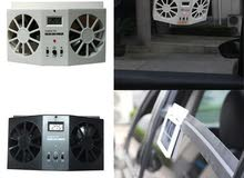 auto Car fans solar powered Cooling system kit DC12V White Air Vent Exhaust Fan