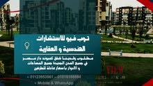 اسكن في كمبوند دار مصر الاندلس الان بأفضل سعر شقة لقطه 130م