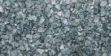 بحص - سلاج - slag - خبث الحديد