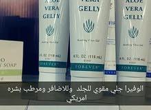 حل لمشاكل الشعر والبشره
