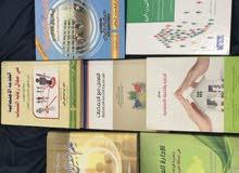 كتب تخصص خدمة اجتماعية