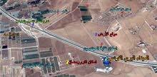 قطعــة أرض للبيع على طريق المطــار خلف منطقة الذهيبة الغربية