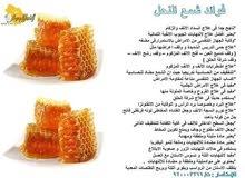 عسل طبيعي 100% لاشهي والذ الحلويات
