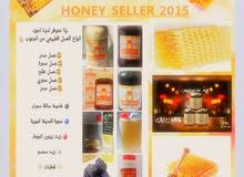 عسل بلدي طبيعي وعسل ممتاز مستورد مفحوص كل الانواع