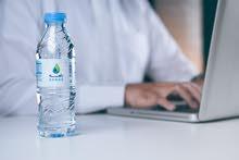 رامه- مياه شرب