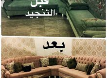 For sale New Sofas - Sitting Rooms - Entrances