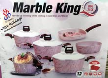 طقم حلة Marble King  بقلب جرانيت