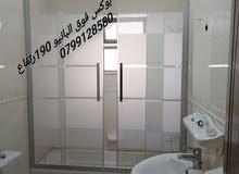 شورا بوكس ابو زيد 0799128580