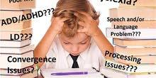 مدرس متخصص فى صعوبات التعلم 01096483454