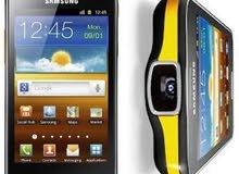 مطلوب Galaxy Beam  كلكسي عارض مطلوب