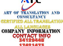 ART OF TRANSLATION & CONSULTANCY