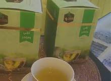 شاي كادي الاخضر للتخسيس