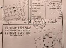 للبيع ارض تجارية سكنية ممتازة في الموالح بالقرب من سوق الخضار المركزي