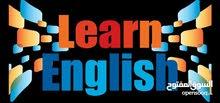 مدرس خصوصي انجليزي لصغار والكبار