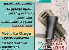 شاحن سيارة للموبايل  Car Charger For Mobile