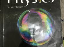 physics,biology and chemistry books new