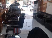 صالون حلاقة في الجزائر قرب مستشفى ابن غزوان بحاجه الى حلاق ماهر