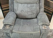 كرسي استرخاء مريح عملي