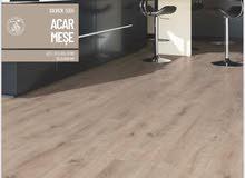 wooden floor باركي