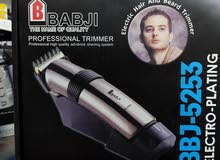 HAIR CUTTING TRIMMER #609