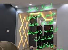 اعمال باسل