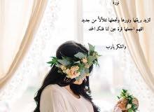 تصميم اعراس
