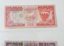 عملات البحرين الاصدار الثاني1973