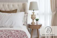 Bed & Pajamas طقم سرير 3 قطع ملاية استيك مشجرة