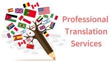 translation services (خدمات الترجمة ( الإنجليزية،  الفرنسية ايطالية